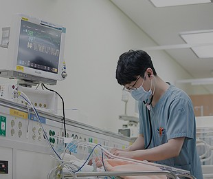 양산부산대학교병원 고위험 산모·신생아 통합치료센터 홈페이지 제작 - 리브로소프트