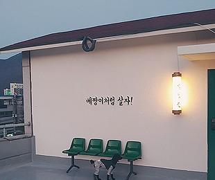 공연예술 창작집단 베짱이 홈페이지 제작 - 리브로소프트