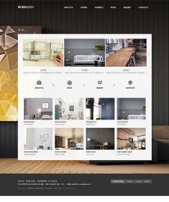 인테리어/건축/분양 무료홈페이지:T1024007