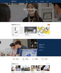 회사/기업/비지니스 무료홈페이지:W1024031