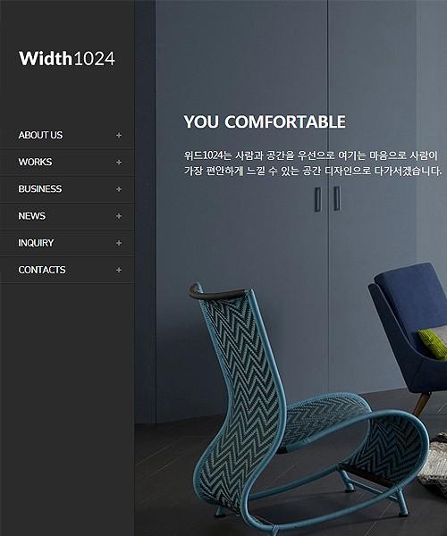 인테리어/건축/분양 무료홈페이지:T1024002