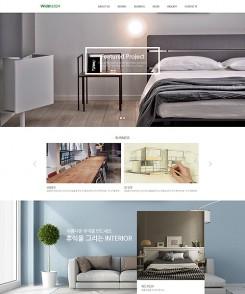 인테리어/건축/분양 무료홈페이지:T1024005